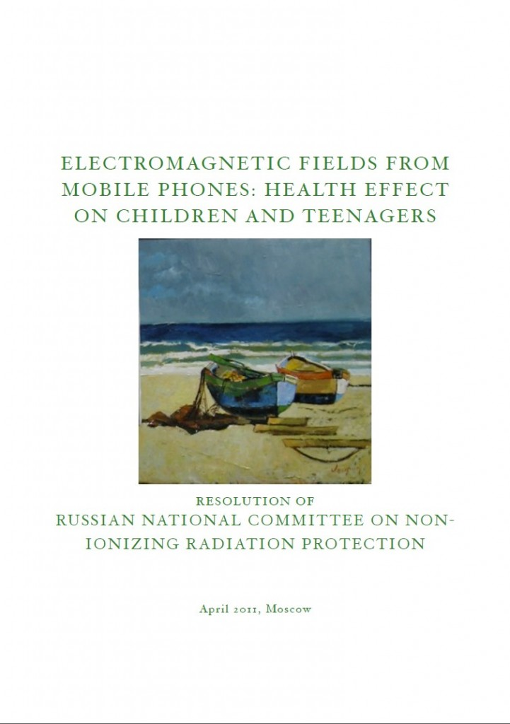 Cover of publication : Electromagnetic fields from mobile phones: Health effect on children and teenagers